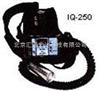 IQ-250IQ-250便携式甲醛检测仪