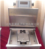 TCS30kg精度10g高精密防水易胜博官网网站秤