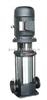 离心泵生产厂家:GDLF型立式不锈钢多级离心泵