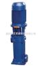 威王生产厂家:LG型立式分段式多级离心泵
