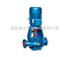离心泵生产厂家:ISGB型便拆立式管道离心泵
