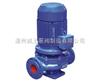 離心泵生產廠家:ISG系列立式管道離心泵|立式離心泵