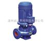 離心泵生產廠家:IRG型立式單級單吸熱水泵