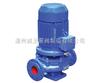 离心泵生产厂家:ISGD型低转速立式单级单吸离心泵
