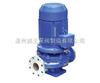 离心泵生产厂家:IHG型立式单级单吸化工泵