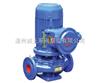 离心泵生产厂家:YG型立式单级单吸防爆油泵
