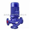 排污泵生产厂家:GW型立式管道排污泵