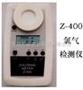 Z-400氯气检测仪 美国ESC氯气检测仪