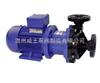 CQF型塑料磁力驱动泵|工程塑料磁力泵