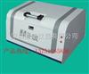 DX320LX荧光光谱仪