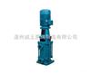 多级泵生产厂家:DL系列立式多级离心泵