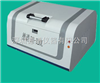 DX320L金属合金成分分析仪