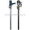 SB不锈钢油桶泵 防爆油桶泵 插桶泵 电动抽油泵