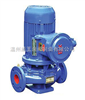 YG型立式防爆管道油泵|立式管道油泵|汽油柴油泵