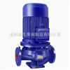 IRG型热水管道增压泵生产厂家,价格,结构图