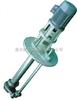 FYB不锈钢液下泵生产厂家,价格,结构图