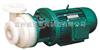 PF型PF型强耐腐蚀聚丙烯离心泵,不锈钢化工泵商家提供