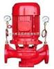 供应XBD-L型立式单级单吸消防泵-机械水泵设备