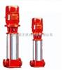XBD-I管道式多级消防稳压泵,管道式多级消防泵,不锈钢泵