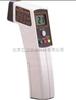 SK﹣8700便携式红外线测温仪