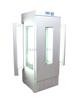 DAOHAN人工气候箱MGC系列人工气候箱 上海人工气候箱 模拟气候培养箱