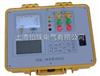 YZ-2000XL輸電線路工頻參數測試儀