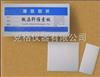 M124054微晶纤维素薄层板报价