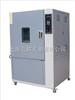 GDW2050高低温试验箱 上海高低温试验箱 冷热环境试验箱