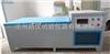 SBY-40水泥胶砂试体养护箱