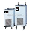 PSL8500--超低温反应器/槽(<2L)
