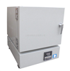 上海岛韩BX2系列箱式电炉 联体箱式电炉 马弗炉 灰化炉