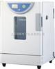 BPH-9162精密恒温培养箱BPH-9162