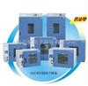 DHG-9140A鼓风干燥箱DHG-9140A