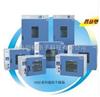 DHG-9015A鼓风干燥箱DHG-9015A