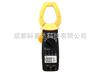 KSL/VC6056A+钳形表