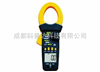 KSL/DM6050+钳形表