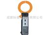 KSL/VIC140高精度钳形漏电流表