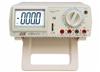 台式万用表DS/vc8045-II