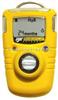 BW24 四合一气体报警器 防水、防震气体报警 USB接口