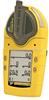 M5PID复合气体分析仪/挥发性有机气体检测仪挥发性有机化合物(VOC),硫化氢,一氧化碳,氧气,二氧化硫,磷化氢,氨气,二氧化氮,氢化氢,氯气