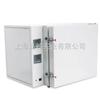 KL-CGW100A高温试验箱 高温老化箱 高温检测试验箱
