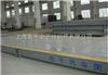 SCSSCS-40吨电子汽车衡,电子汽车衡图片,30吨赛多利斯汽车衡