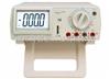 台式万用表KSL/vc8045-II