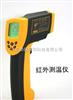 DS/AR872D+高温型红外测温仪