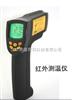 DS/AR862D+高温型红外测温仪