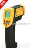 DS/AR842A+工业型红外测温仪