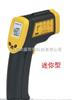 DS/AR350+精密型红外测温仪