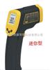 DS/AR300+精密型红外测温仪