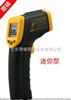 DS/AR330通用型红外测温仪