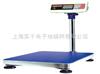 TCS300公斤计重台称,120公斤电子台磅,500kg电子秤